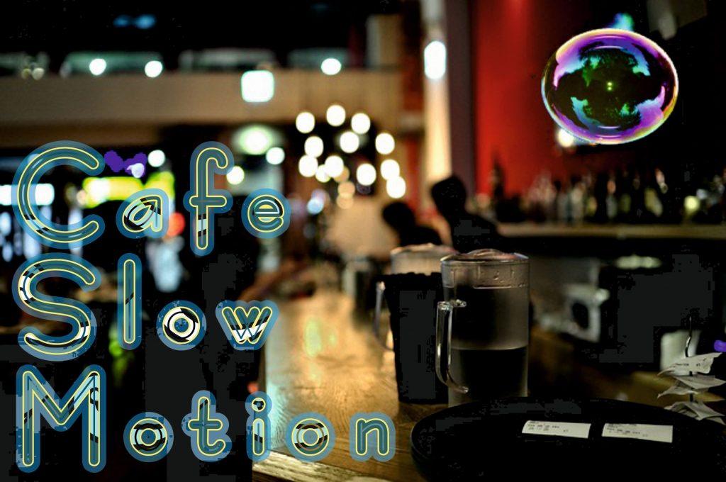 16-11-und-19-11-cafe