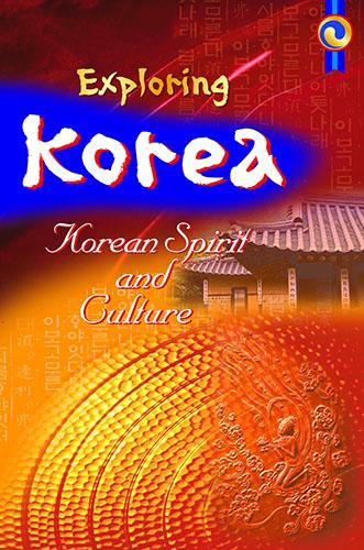 23-11-korea